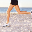 Running her way to great fitness - Stock Photo