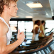 Getting in shape is hard work! - Stock Photo