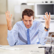 Royalty-Free Stock Photo: Why did I take this job!