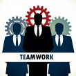Teamwork - it is the way to success in business — Stock Photo