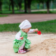 Playground — Stock Photo #26195397