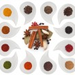 Aromatic spices — Stock Photo