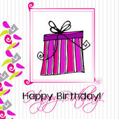 Background with illustrated gift box for your birthday design — Cтоковый вектор