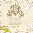 Vintage carriage invitation template — Stock Vector
