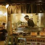 Food counter, Tokyo — Stock Photo