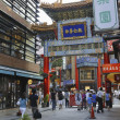 Chinatown in Yokohama — Stock Photo