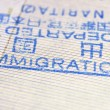 Immigration stamp — Stock Photo #14840757