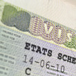 Stock Photo: Schengen Visa