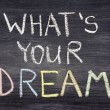 Whats your dream — Stock Photo #16621115
