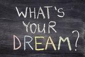 Siema swoje marzenie — Zdjęcie stockowe