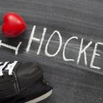 Постер, плакат: Love hockey