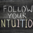 Follow your intuition — Stock Photo #21401675