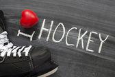 Love hockey — Stock Photo