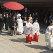 Stock Photo: Japanese wedding