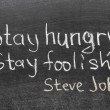 Stock Photo: Steve Jobs quote
