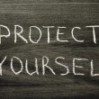 Stock Photo: Protect yourself