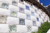 Park Guell mosaic — Stock Photo