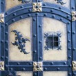 Stock Photo: Bavarian door ornament