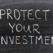 Stock Photo: Protect investment