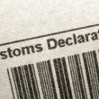 Customs declaration — Foto Stock #37582605