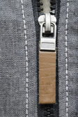 Zipper tag — Stock Photo
