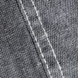 Stock Photo: Diagonal stitches