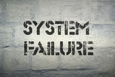 System failure — Stock Photo