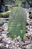 Jewish Cementary 2 — Stock Photo