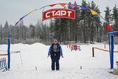 On start ski competition. — Foto de Stock