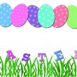 Stock Photo: Easter card with eggs in row and grass