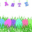 Easter border with colorful eggs in the grass — Stock Photo #18931669