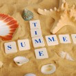 Stock Photo: Summer time concept