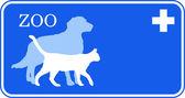 Símbolo veterinária de ilustração com cão e gato — Vetorial Stock