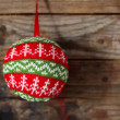Xmas decoration — Stock Photo #17200433