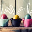 Easter eggs — Stock Photo #22408679