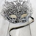Carnival mask — Stock Photo #35128759