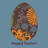 Eeaster egg — Stock Vector
