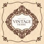 Vintage floral frame — Stock Vector #21470555