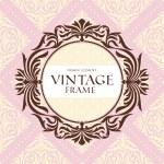 cornice floreale vintage — Vettoriale Stock  #21470715