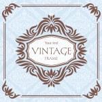 Vintage floral frame — Stock Vector #21470991