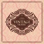 Vintage floral frame — Stock Vector #21471073
