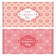 Royalty-Free Stock ベクターイメージ: Valentine\'s day retro cards