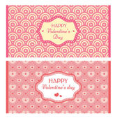 Valentine's day retro cards — Stock Vector
