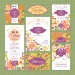 Set of wedding cards — Stock Vector #29434661