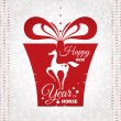 New year card with present — Stock Vector