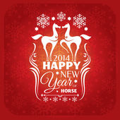 new year card with horses and snowflakes — Stock Vector