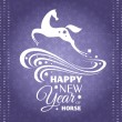 New year greeting card with horse — Stock Vector #30282103