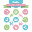 Collection of universal baby icons — Stock Vector #30282113