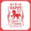 Year of the horse greeting card — Stock Vector