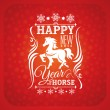 New year greeting card with horse — Stock Vector